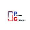 جلسه ارزیابی اولیه شرکت تولیدی و صنعتی پلیمر گلپایگان  برگزار گردید…